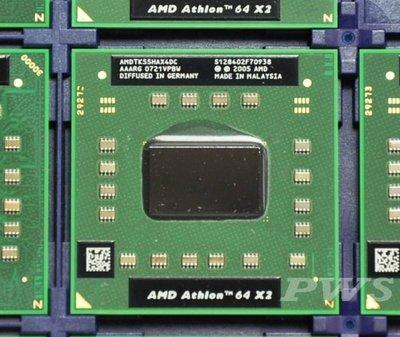 ☆【AMD Turion 64 X2 TK55 TK-55 處理器 1.8G Socket S1 638 Pin 】☆TK53 TK57
