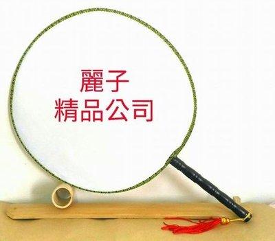 高級絹布空白宮廷團扇【麗子精品公司批發扇子的家】另有空白紙扇團扇西班牙扇孔明扇