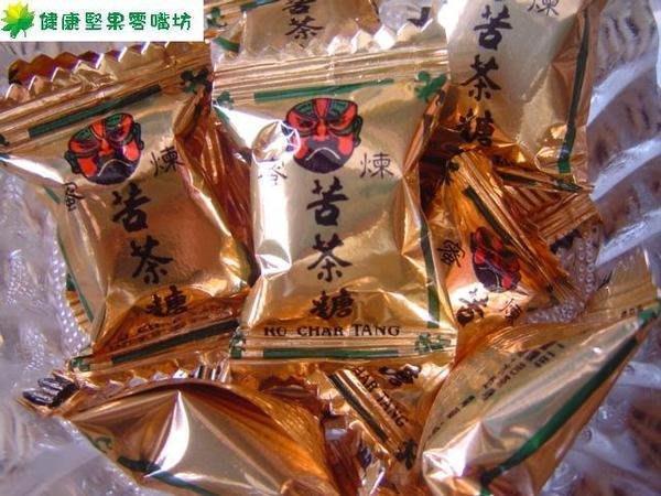 【蜜煉苦茶糖】《易買健康堅果零嘴坊》夏天最棒的糖果零嘴~挑戰網路最低價喔!