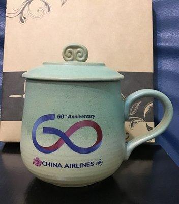 ♡全新【華航】60周年紀念陶瓷杯 咖啡杯 茶杯♡