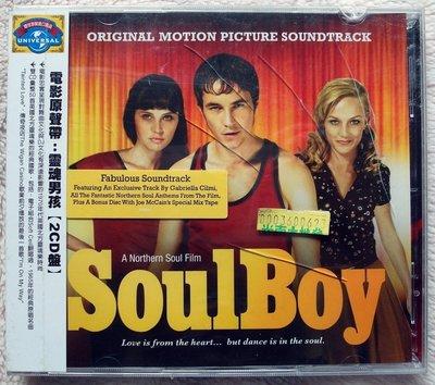 ◎2010全新雙CD未拆!50首-靈魂男孩-電影原聲帶-SOULBOY-德國進口2CD盤-等50首好歌◎流行.搖滾靈魂樂