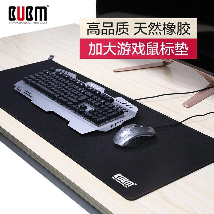 衣萊時尚-熱賣款 BUBM鼠標墊超大號游戲競技筆記本電腦鍵盤辦公桌墊加長手腕托滑墊可愛加長小號加厚鎖邊吃雞寫字臺書桌面