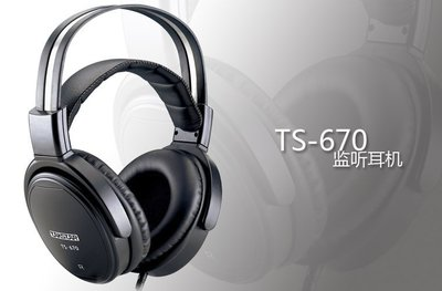 Takstar TS~660 高CP值 耳罩式 監聽耳機