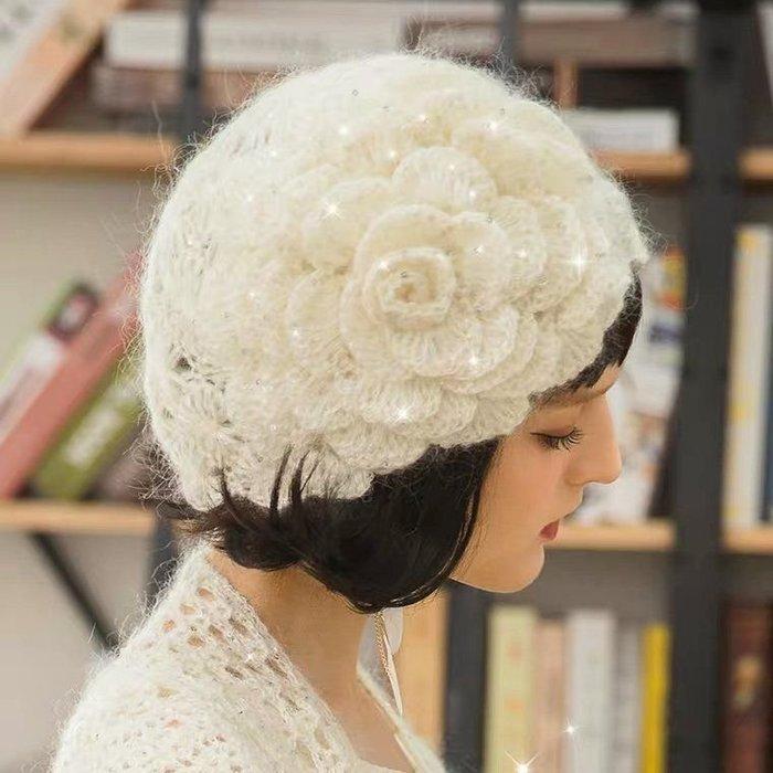 HAT 手工編織復古宮廷風毛線花朵亮片鏤空針織帽 毛線帽 黑色/米白色 2色