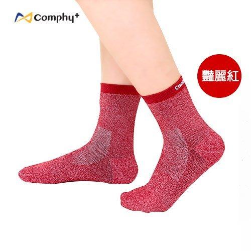【線上體育】COMPHY+ 阿瘦集團 勁能挑戰襪-艷麗紅 M