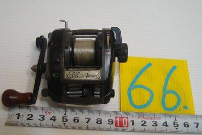 采潔日本二手外匯釣具 日本SHIMANO 1000型  船釣 重磯 放長線 二手釣具 釣竿 捲線器 編號   A66