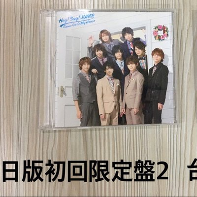 Hey!Say!JUMP「Come On A My House 」