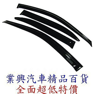 MAZDA 馬自達 3 2010~15年 5門 全方位防霧通風晴雨窗 四片式 (FMTMAZ) 【業興汽車精品百貨】