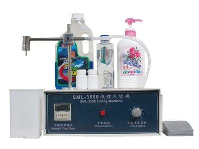 液體充填機_液體灌裝機_電子式液體充填機_定量液體灌裝機_定量充填機_真空機_封口機