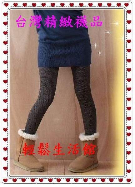 《輕鬆生活館》A45~雪地禦寒超厚發熱新款*天鵝絨350丹內起毛褲襪*(全包)$179/件