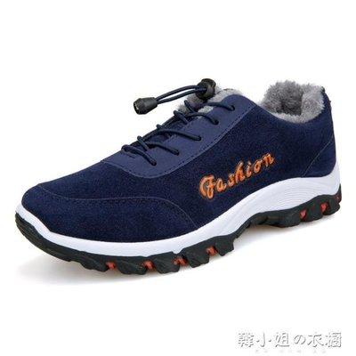 ZIHOPE 冬季男士休閒運動鞋板鞋男鞋子戶外跑步鞋加絨保暖棉鞋旅游老爹鞋ZI812