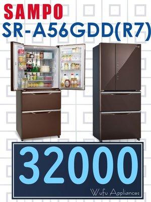 【網路3C館】原廠經銷,可自取【來電價32000】SAMPO聲寶560公升變頻四門冰箱 電冰箱SR-A56GDD(R7)