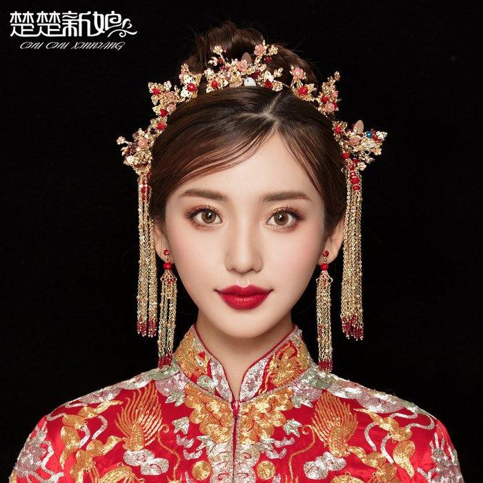 洛克小店中式紅色鳳冠頭飾耳環古裝流蘇秀禾禮服婚禮結婚發飾套裝