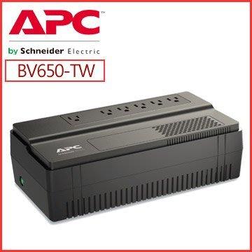含稅附發票 APC Easy UPS在線互動式不斷電系統650VA/375W BV650-TW(非A500 A-500)