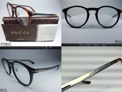[ ImeMyself eyewear ] Gucci real prescription frame glasses