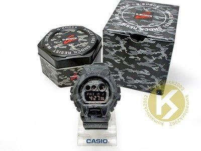 kumastock 最新入荷 CASIO G-SHOCK GD-X6900MC-1DR 黑 黑灰迷彩 叢林 迷彩 霧面 台北市