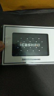 施華洛世奇 水晶 icash 2.0 公車卡 火車卡 儲值卡 扣款卡 電子發票 超商 紅利點數