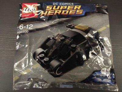 LEGO 樂高 蝙蝠俠 黑暗騎士版蝙蝠車 30300 (POLYBAG)