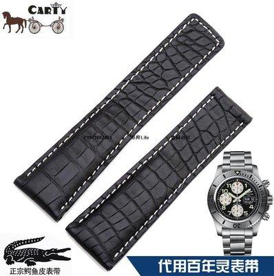 美洲鱷魚皮表帶 男 表帶適于Breitling百年靈 百靈 黑18 20 22