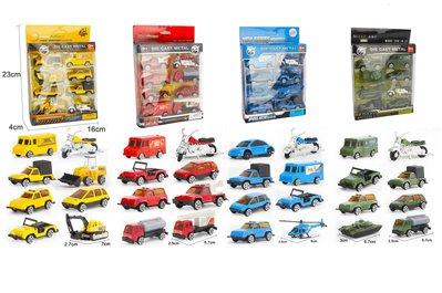 佳佳玩具 ----- 合金小車 套裝 共四款 兒童玩具車 軍事車 套裝【CF147361】