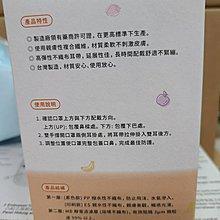 台灣 康匠 友你 兒童3D立體口罩   Uneed  - 台灣製 婦幼 平面口罩 現貨 兒童口罩  -