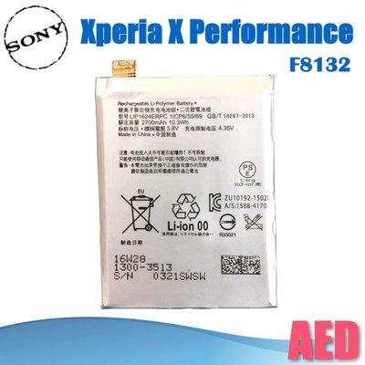 ⏪ AED ⏩ Sony Xperia X Performance F8132 電池 新品 手機電池 手機維修