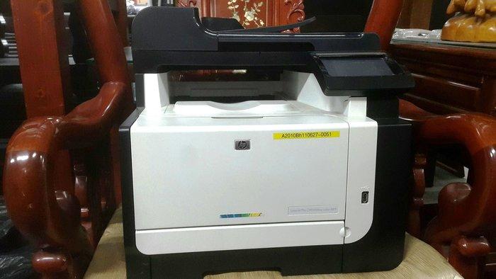 日發2手貨 HP CM1415fnw 影印機 傳真機 列表機 事務機 掃描機 傢俱收購 家電收購 餐飲設備收購