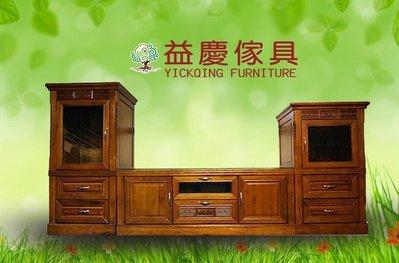 【大熊傢俱】908 實木電視櫃 長櫃 矮櫃 落地櫃 櫥櫃 置物櫃