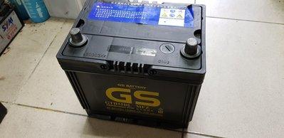 (二手中古電池) GS GTH55DL-MFZ (55D23L)  免保養汽車電池 數值漂亮,品項優 桃園市