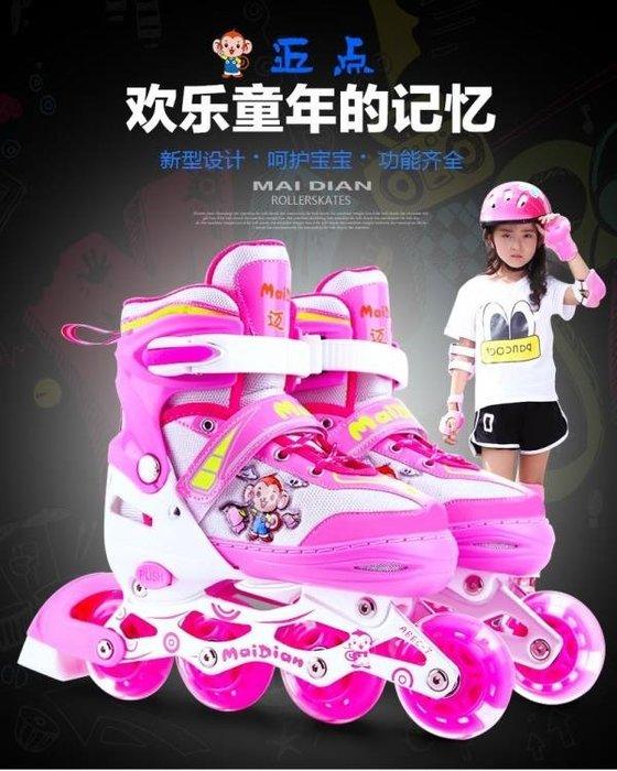 溜冰鞋兒童全套裝男女旱冰輪滑鞋直排輪3-4-5-6-8-10-12歲初學者