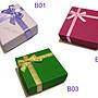 風姿綽約- - 禮盒(B01) ~ 適合本站手環, 吊飾...