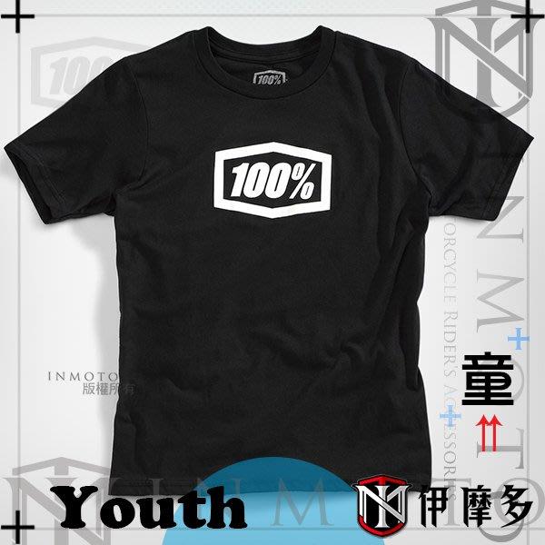 伊摩多※美國Ride 100% 童款T恤 Youth Essential T-Shirt 34016-001 黑