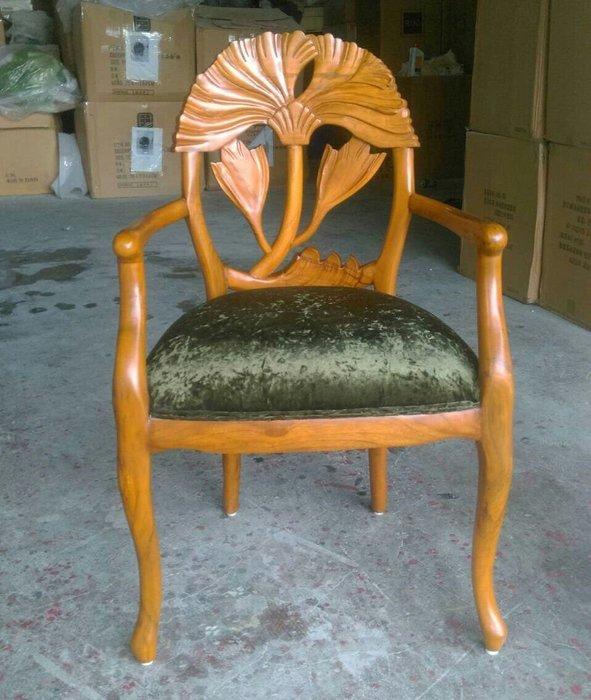 美生活館--- 100%柚木全原木-- 葉子造型單人扶手椅/辦公椅/餐椅/房間椅/公婆椅