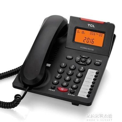 ZIHOPE 電話機 家用辦公 復古固定座機 免提報號 翻蓋雙接扣ZI812