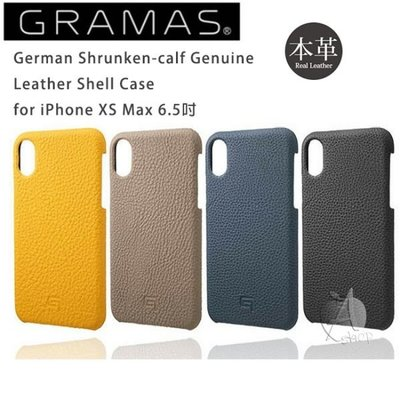 【A Shop傑創】Gramas Shrunken-Calf iPhone Xs Max 6.5 德國真皮背蓋