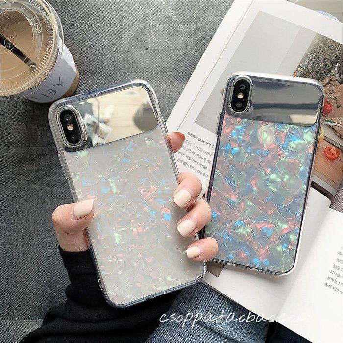 夢幻貝殼紋8plus蘋果x手機殼XS Max/XR/iPhoneX/7鏡面清新6s女