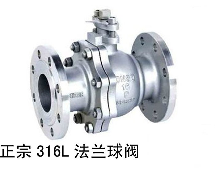 SX千貨鋪-316L不銹鋼法蘭球閥Q41F-16P不銹鋼閥門/國標球閥DN15~DN250#優質材質 #做工精緻