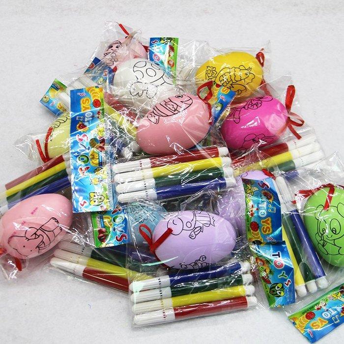 戀物星球 幼兒園親子復活節手繪diy彩蛋制作材料填色塑料雞蛋創意玩具特價/20件起購