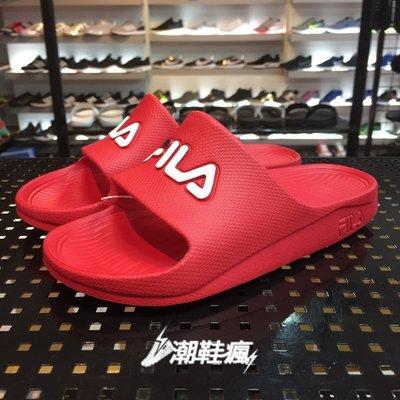 {潮鞋瘋}  再次入荷!! ~Fila一體成形 紅色 防水 輕量 拖鞋 復古經典  情侶鞋(女段) 4S355Q221