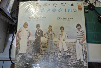 LP 黑膠唱片 ~ 美國瘋迷音樂 14 ~1976 永豐  LF-6014 無IFPI