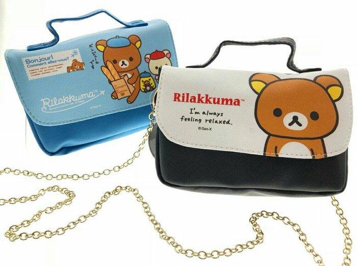 ///可愛娃娃///~正版懶懶熊/拉拉熊翻蓋式鍊條側背包~斜背包~化妝包~小方包~PU皮2款~有提把---約17公分