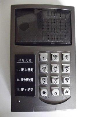 NEC TOPAZ 國際 TES 電話總機 單機迴路 均可使用 對講機 含 門口機 感應開門功能