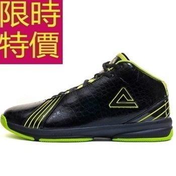籃球鞋-魅力經典造型男運動鞋61k7[獨家進口][米蘭精品]
