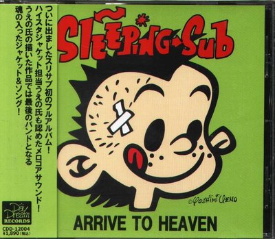 K - SLEEPING SUB - ARRIVE TO HEAVEN - 日版 - NEW