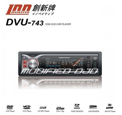DJD Y0360 INNOVATIVE 創新牌 DVU-743 支援DVD影像輸出