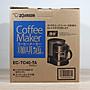 日本象印ZOJIRUSHI-EC-TC40-TA-美式咖啡機-4杯份-1800654