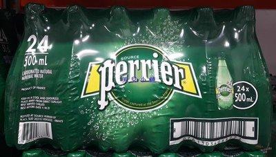 美兒小舖COSTCO好市多代購~法國進口 Perrier 沛綠雅 氣泡天然礦泉水(500mlx24瓶)寶特瓶