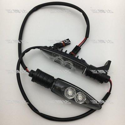 摩托車凱旋675 凱旋800老虎 青蛙王子 改裝LED前轉向燈后方向燈