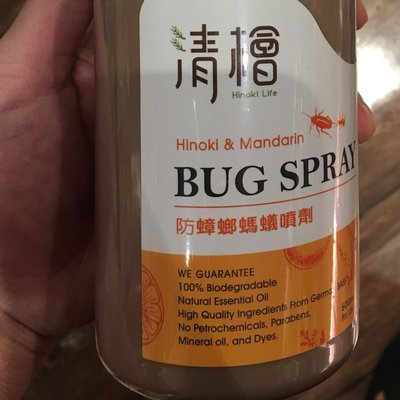 清檜天然防蟑螂螞蟻噴劑