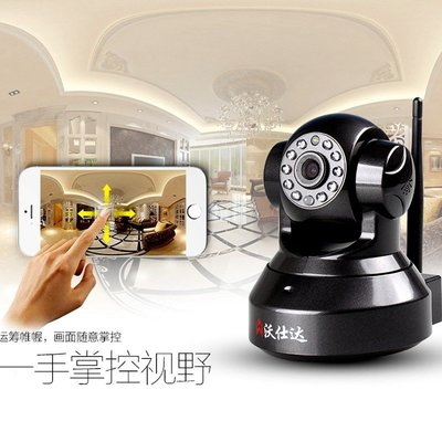 5Cgo【權宇】沃仕達插卡wifi高清720P 3.6mm攝像頭手機監控錄影H.264 T7866wip另960P 含稅